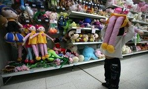Australia Bans China-made Toy After Children Fall Ill