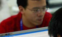 Chinese Communist Authorities Seek Taiwanese 'Internet Spy'