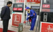China's First Strategic Oil Reserve Filled