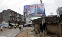 One-child Policy Cited as China Youth Crime Soars