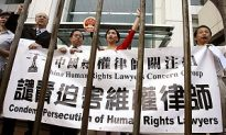 Chinese Lawyers Demand End to Labour 'Re-education'