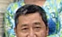 Organs Believed Stolen From Murdered Taiwan Businessman
