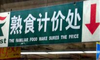 Beijing Stamps Out 'Chinglish'