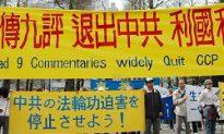 Shanxi Teacher Quits the Communist Party
