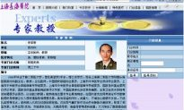 China Kidney Transplant Expert Commits Suicide