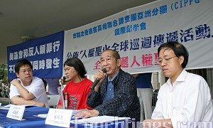 Chinese People Support The Human Rights Torch