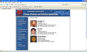 Among the three CUCSSA advisors, two came from the Chinese General Consulate in New York. (CUCSSA's Site)