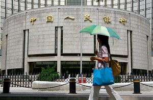 Under the pressure of inflation, the People's Bank of China announced a raise in the deposit and loan rates for Renminbi by 0.27 percent. (Getty Images)