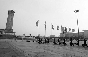 The atmosphere on Tiananmen Square was tense right before the Seventeenth National Congress. (Getty Images)