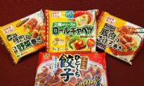Toxic Chinese Dumplings Imported to Japan Deliberately Tainted