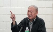 Former Advisor to Party General Secretary Claims Regime Staged Lhasa Incident
