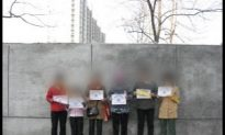 Beijing Petitioners Welcome the Human Rights Torch