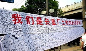 Thousands of Workers Protest in Southern China