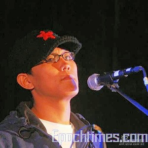 Yu Zhou at the microphone.