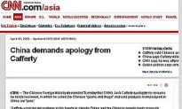 CNN Apology: a Chinese Communist Party Scandal