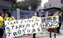 Jailed Chinese Mongolian Dissident Claims Torture
