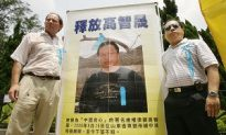 China Rights Lawyers Under Heavy Party Thumb