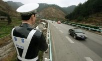 Machines Switch Numbers for Speeding Chinese Drivers