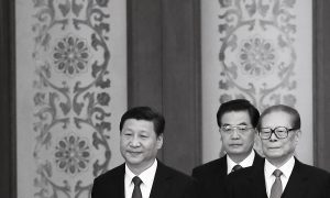 Former Chinese Party Chief Jiang Zemin Placed 'Under Control'