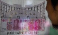 The Yuan Devaluation and Its Impact on Hong Kong