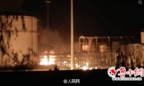 Another Explosion at Chemical Warehouse in China, Close to Residences