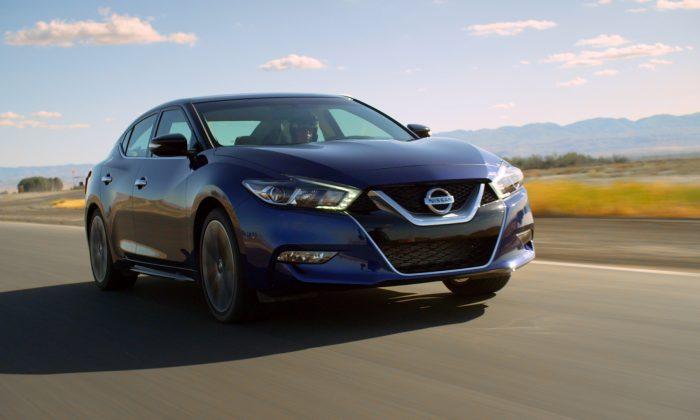 2016 Nissan Maxima (Courtesy of Nissan)