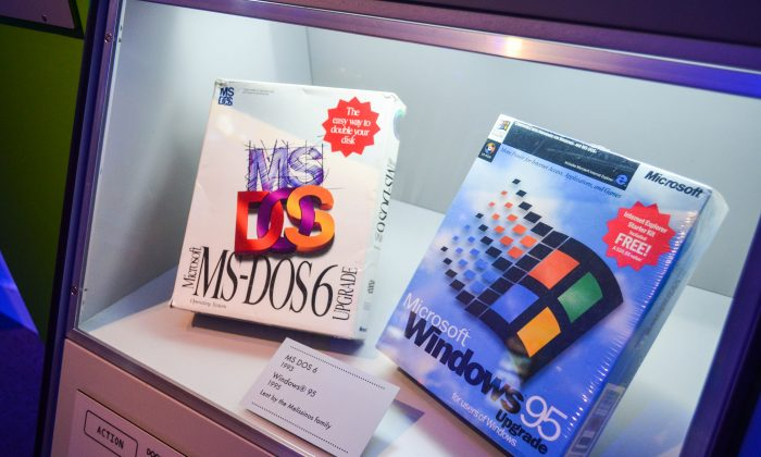 Windows 95 and DOS6: actual museum pieces. (m01229, CC BY 2.0)