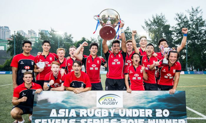 Hong Kong defend their Asia Rugby U20 Sevens title beating Malaysia 52-7 in the Asia Rugby U20s Sevens Series Cup Final at Kings Park, Hong Kong on Saturday August 22, 2015 . (HKRFU)