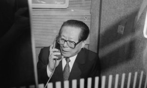 Unbridled Evil: The Corrupt Reign of Jiang Zemin in China (Chapter 2, Part 1)