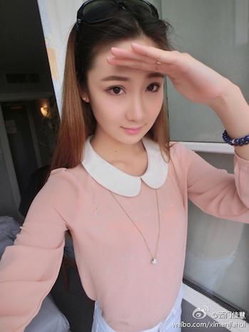 Chinese model Men Jiahui. (Screen shot/Sina Weibo)