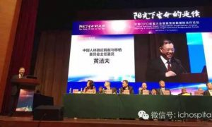 Western Transplant Doctors Grant China a Dubious Endorsement