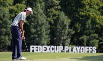 2015 FedEx Cup Playoffs: Elementary Watson