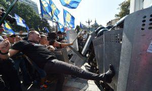 New Ukraine Doctrine Declares Russia Military Opponent