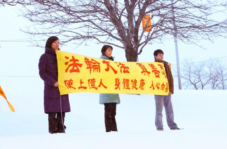 Photo from the movie 'Encirclement.' The banner reads 'Falun Dafa, Truthfulness-Compassion-Forbearance.' (Courtesy of Yuanju Productions Corporation)