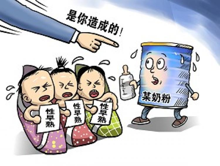 Premature sexual development in infant girls in China was reported to link to Synutra International's milk powder formula. (Provided by a source inside China.)