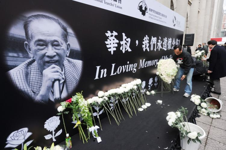 Supporters of Hong Kong's iconic democracy activist Szeto Wah are still attempting to gain entry visas to attend his memorial service (Mike Clarke/AFP/Getty Images)