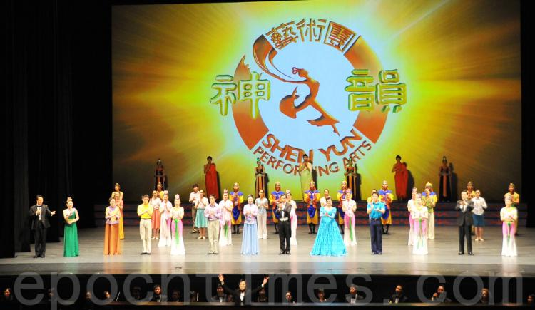 Shen Yun Performing Arts International Company's fifth show in Daegu, South Korea, was part of a six-show run that concluded on Jan. 25. (Lee You Jeong/The Epoch Times)