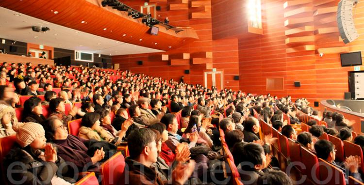 The audience enjoying Shen Yun Performing Arts, at Suseong Artpia in Daegu, South Korea, on Jan 25.  (/The Epoch Times)