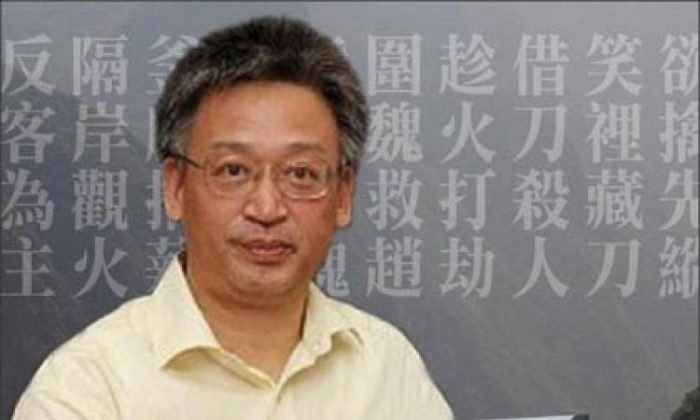 """Dr. Wang Weiluo, author of """"The 36 Tricks of the Three Gorges Project."""" The Epoch Times Photo Archive  (The Epoch Times )"""