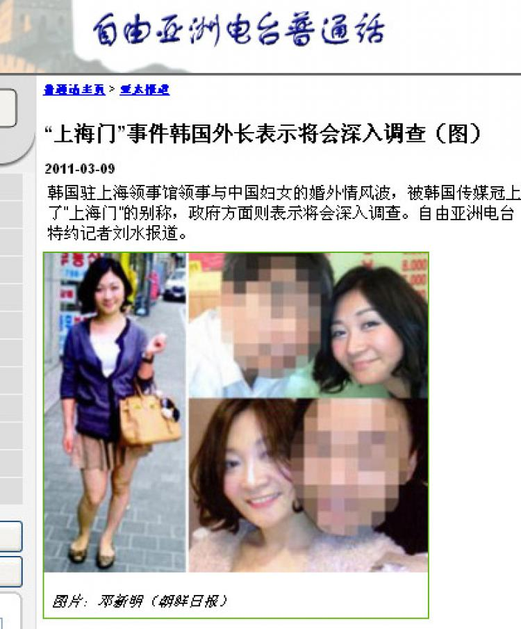 Web picture of Deng Xinmin. (RFA screenshot)