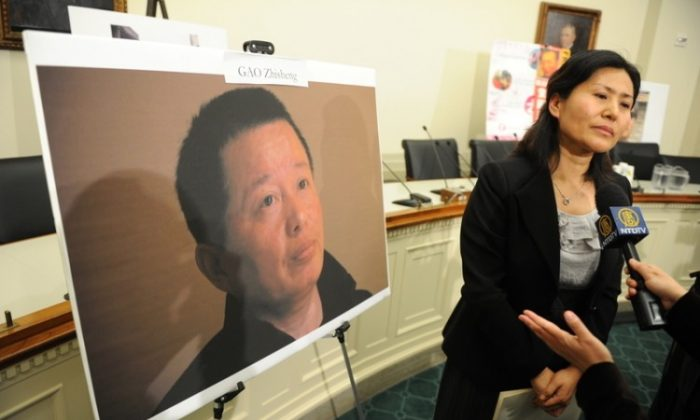Geng He, wife of missing Chinese human rights lawyer Gao Zhisheng, participates in a press conference held by U.S. Rep. Chris Smith (R-N.J.) to discuss Chinese human rights records on the eve of Chinese President Hu's White House arrival on Jan. 18, on Capitol Hill in Washington. (AFP/Getty Images)