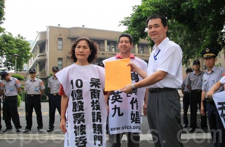 Ding Xuyun (L), a victim of a business con in mainland China, and others protest in front of Taiwan Legislative Yuan on Sept. 2. (The Epoch Times)