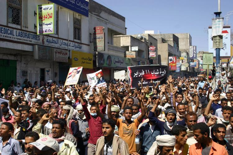 Yemenis demonstrate to demand the ouster of Yemen's embattled President Ali Abdullah Saleh on April 5, 2011 in Taiz. (AFP/Getty Images)