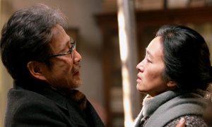Film Review: Zhang Yimou's 'Coming Home'