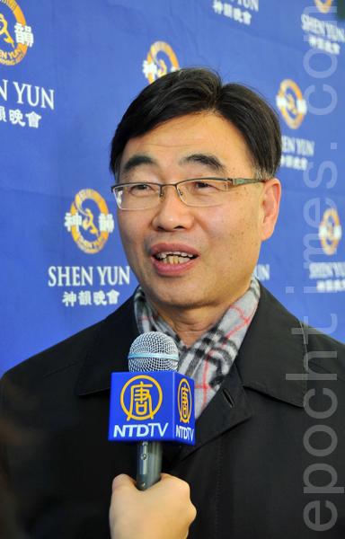 Mr. Ri Jae Rak, S Korea, Shen Yun