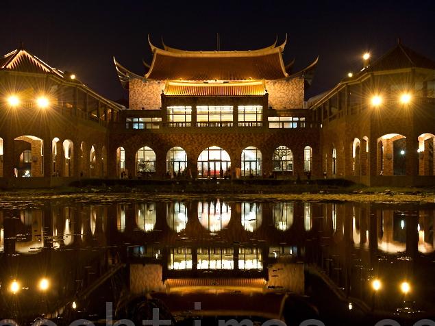 Chiayi Performing Arts Center