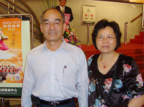 Lin Chuan-Lai and his wife