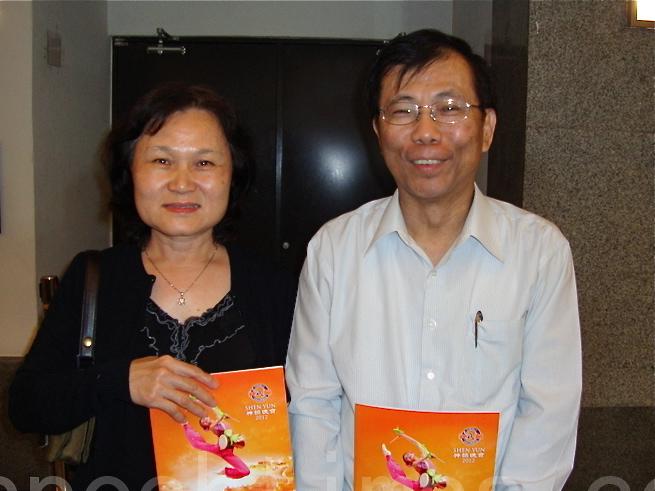 Bin-An Wu, President of Potz General Hospital
