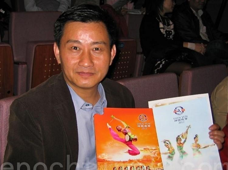 Xing-Yu Wang, board director