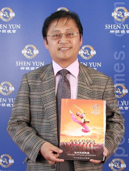 Hsinchu County Council member Yi-Xien Zhao